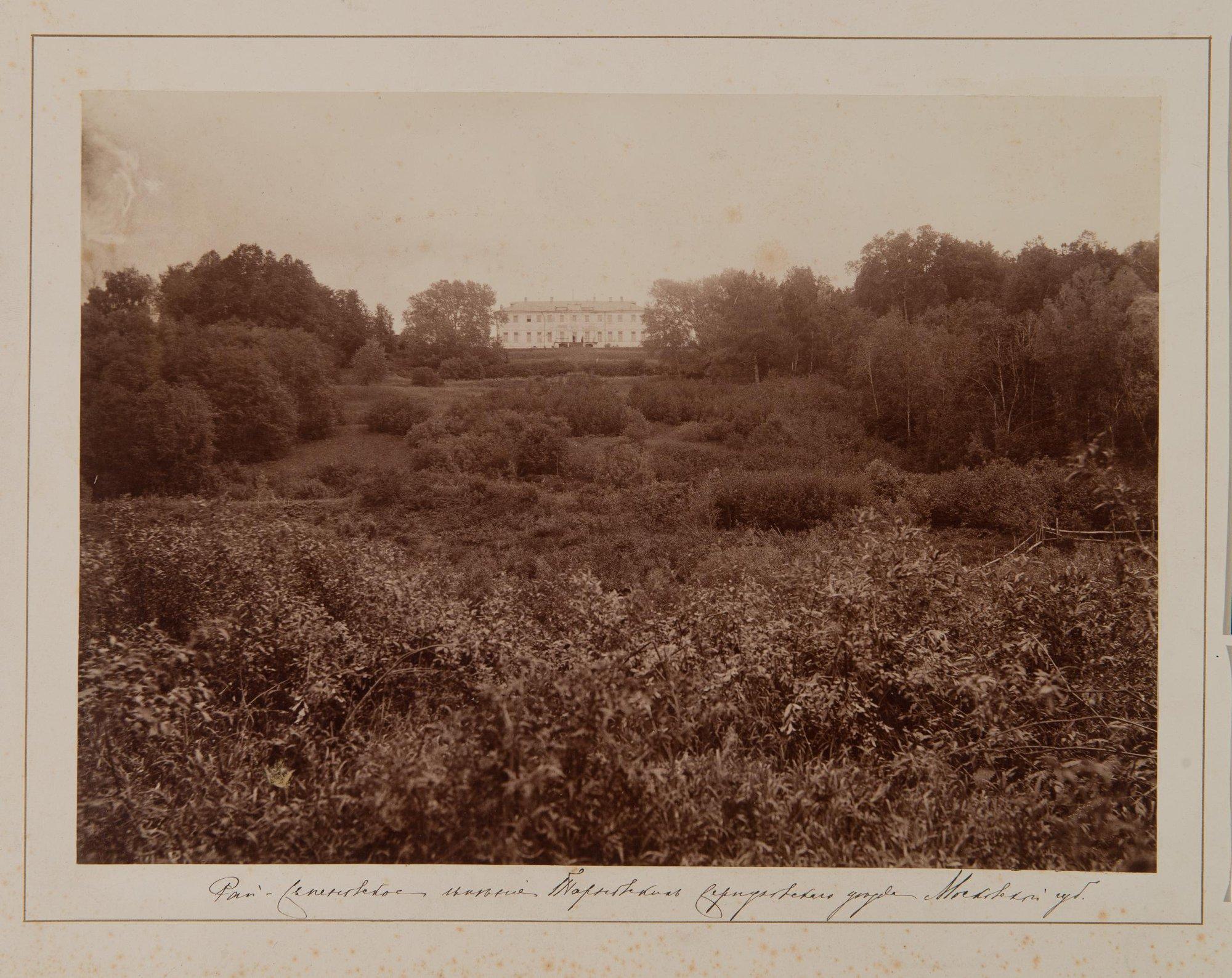 1880-е. Вид дома и сада в Рай-Семеновском