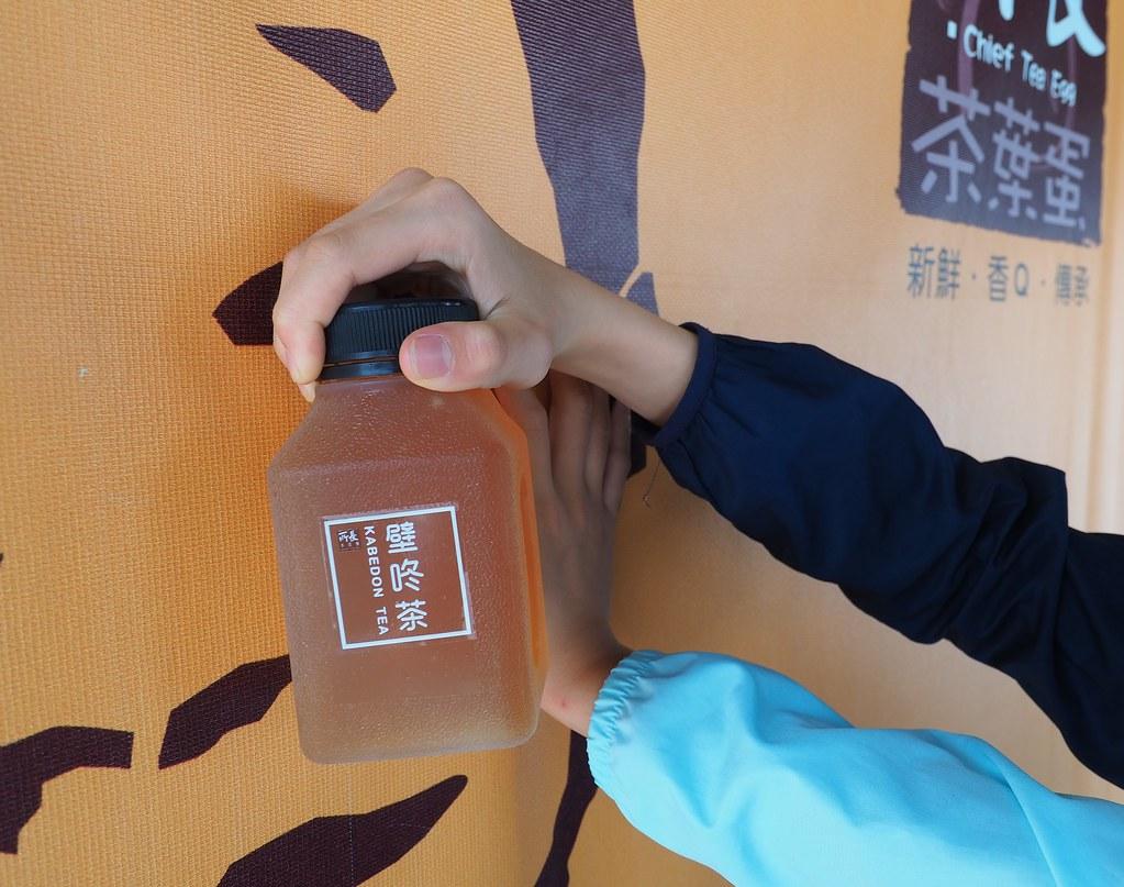 新化所長茶葉蛋 (8)