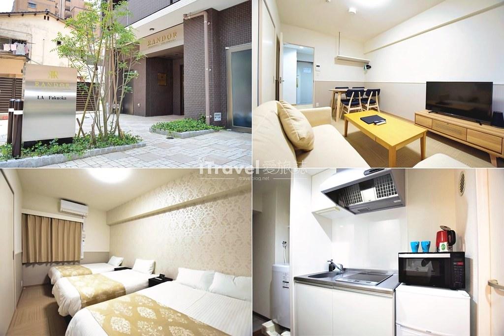 Randor Residential Hotel Fukuoka 2