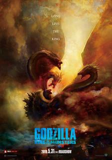 《哥吉拉2:怪獸之王》預告曝光:導演 麥可·道格堤 確定參加「TOKYO COMIC CON 2018」、2公尺哥吉拉立像、S.H.MonsterArts 新作將首度公開!