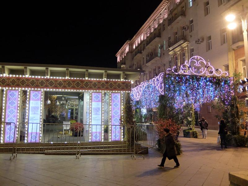 Москва - Столешников переулок
