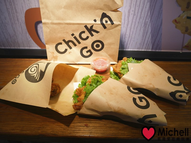 Chick'n GO