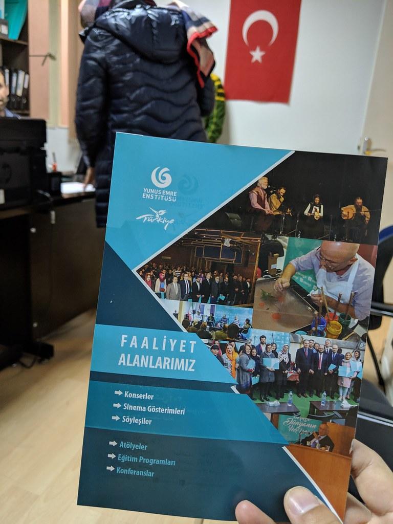 Yunus Emre土耳其語學院還會不定時舉辦電影之夜、藝術或表演活動,讓學員學習土文之外可以更加瞭解土耳其文化