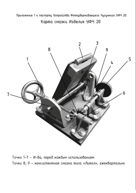 рамка-3