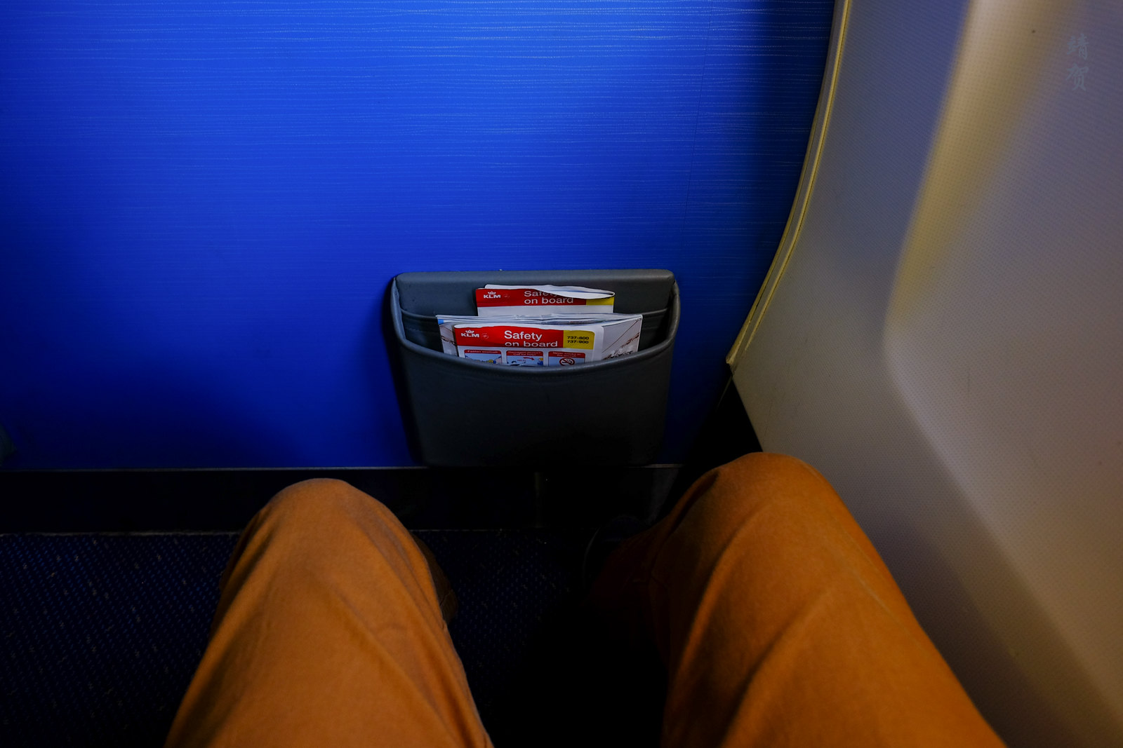 Legroom onboard