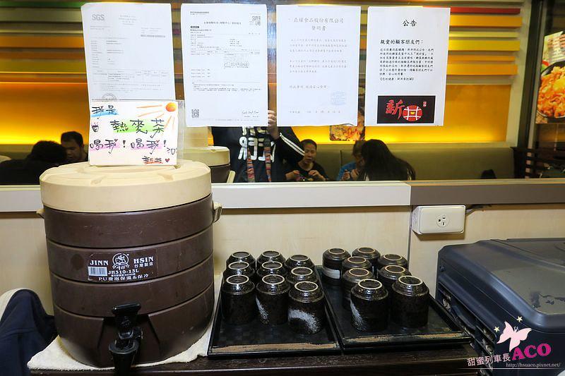新丼IMG_7607.JPG