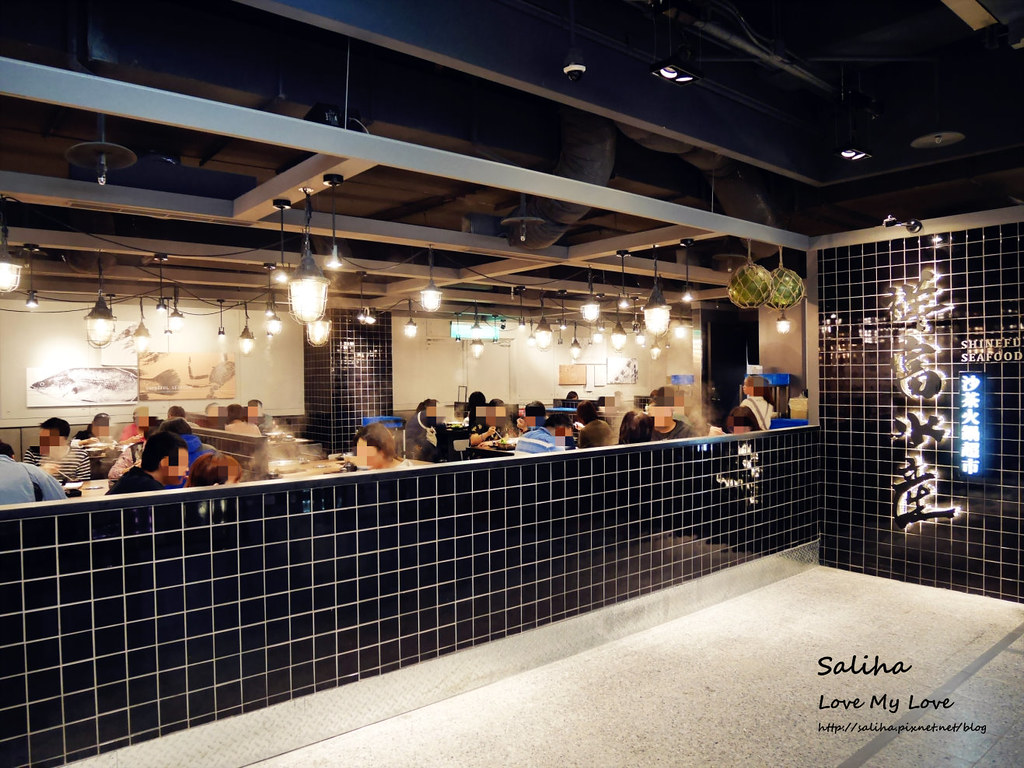 台北中山站祥富水產沙茶火鍋超市 (44)