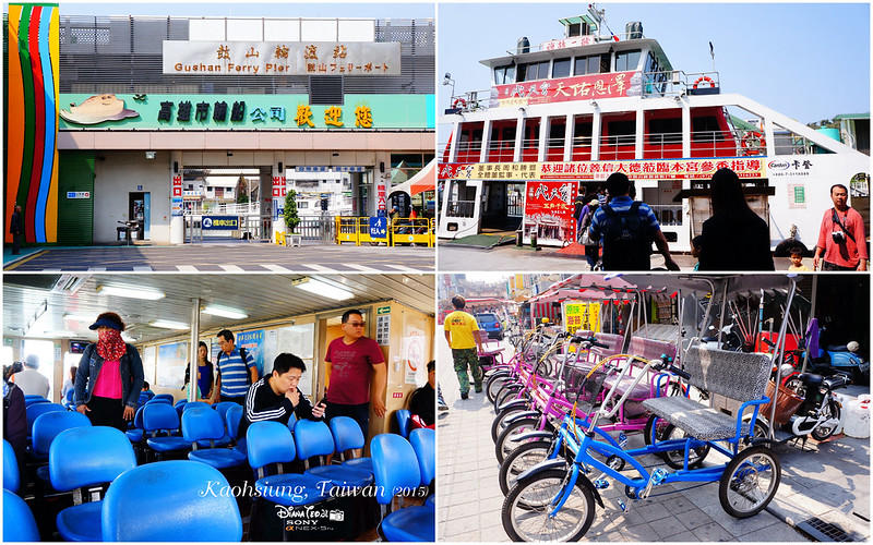 Taiwan Kaohsiung Cijin Island 4