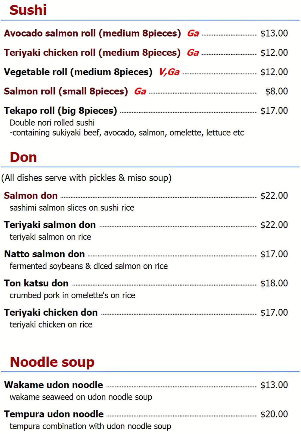 Kohan menu 1.jpg