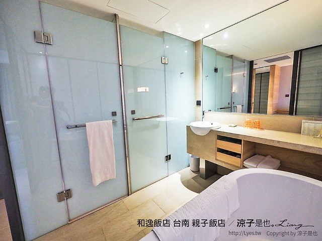 和逸飯店 台南 親子飯店 36