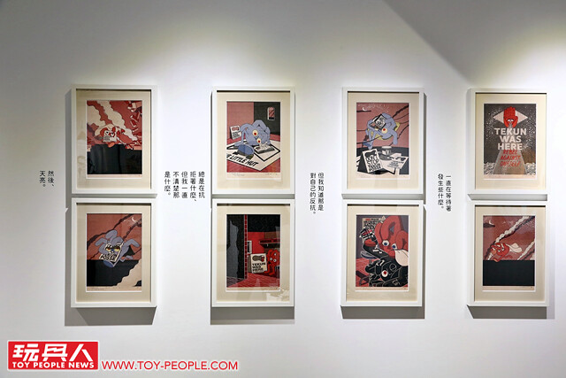 """藝術大師""""鷲尾友公""""首次台灣個展:""""Tekun was here in Taipei"""" @The Little Hut 現場報導"""