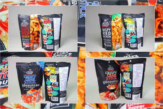泰國團購零食