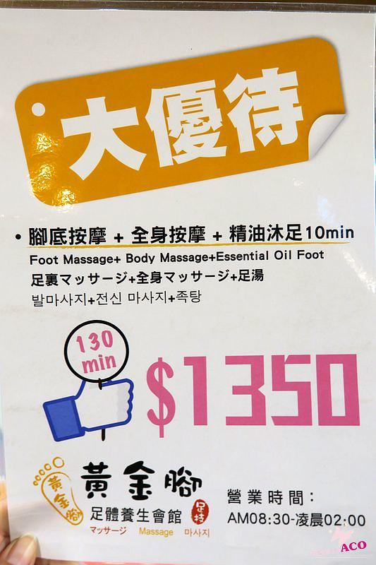 台北車站 按摩 IMG_9298.JPG