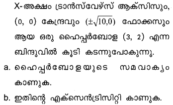 Plus One Maths Model Question Papers Paper 2Q15
