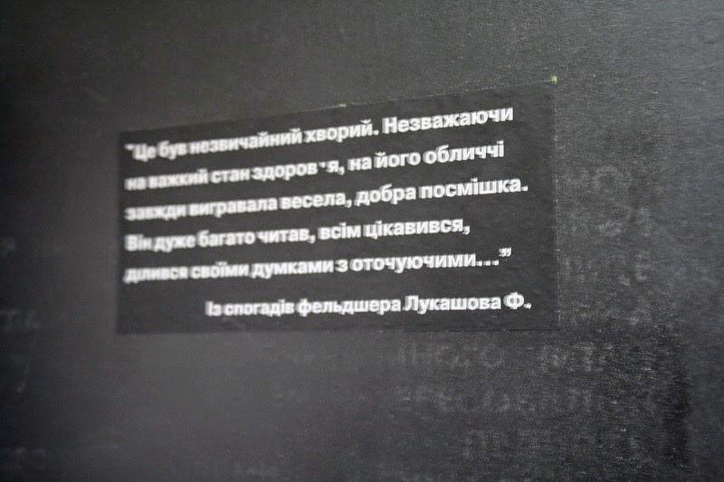IMG_9260