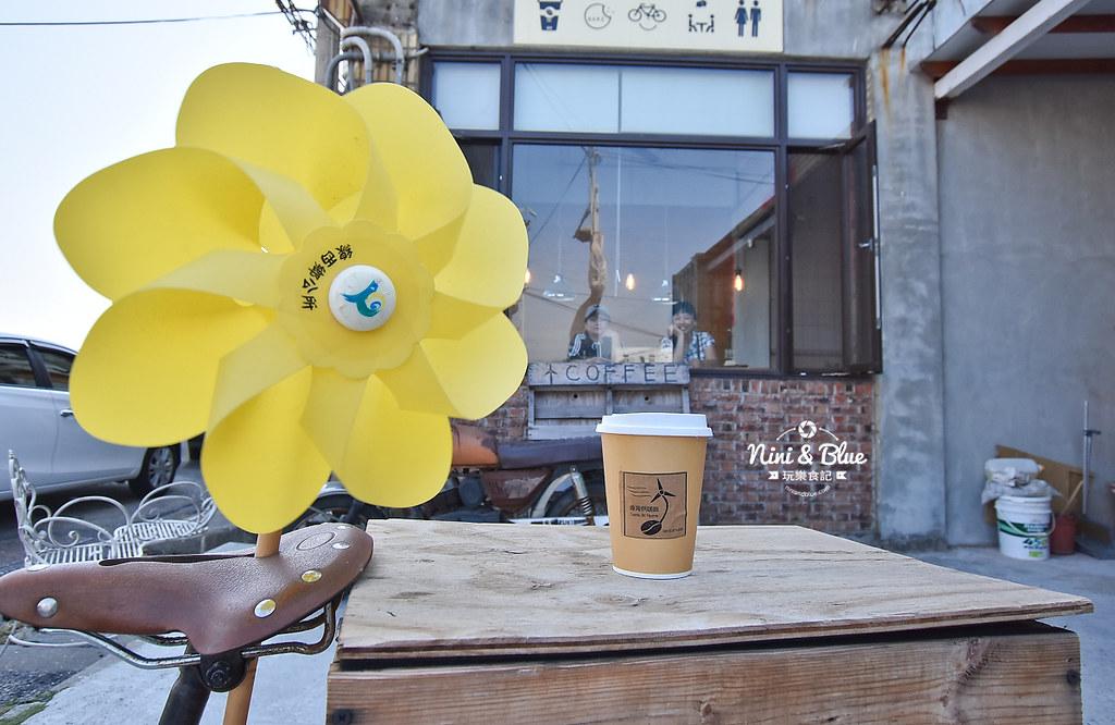 線西咖啡 線海烘咖啡 錦生烘焙08