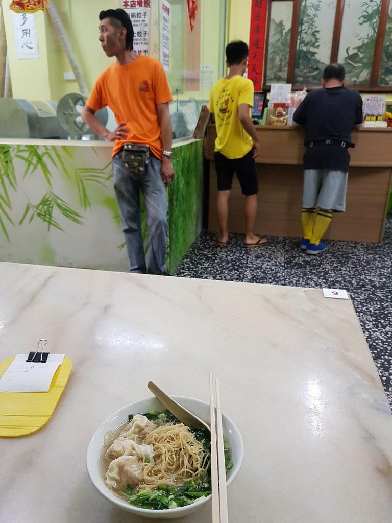 香港細蓉云吞面 Signature Wan Thun Mwe (Soup) rm$6.20 @ Hong Kee Wan Thun Mee 鴻記(廣式)竹昇雲 at Campbrll St, Penang