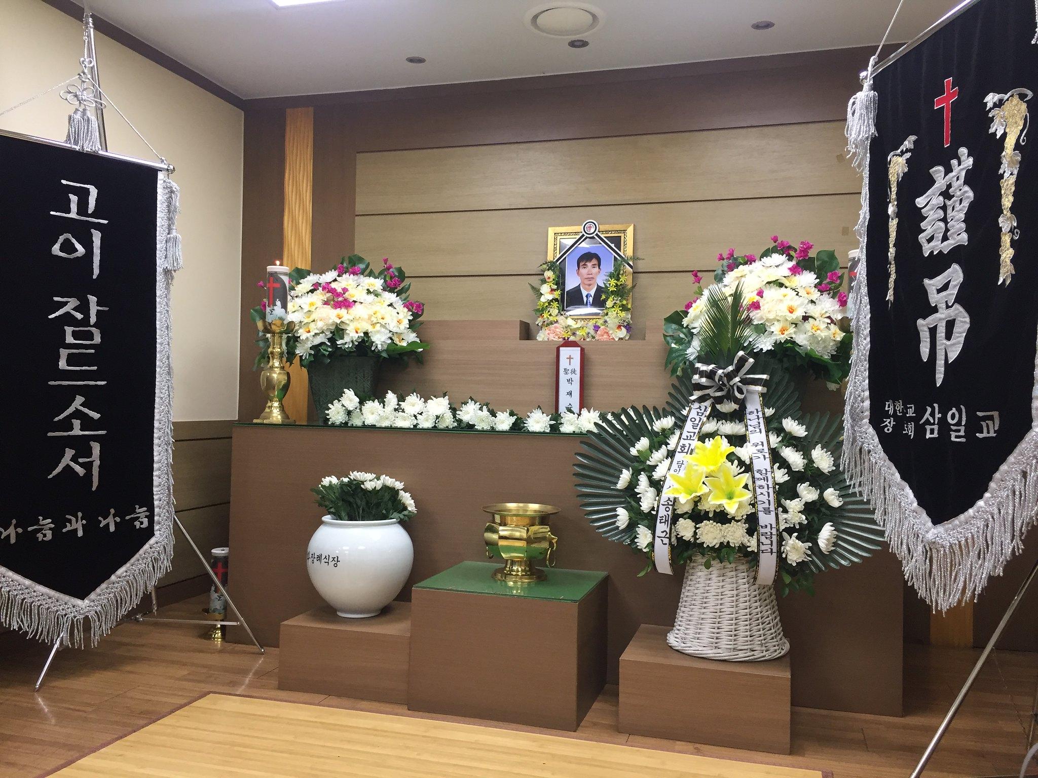 20180719_기초생활수급자 장례지원_삼일교회 (19)