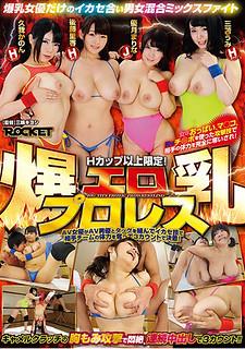 RCTD-163 Big Tits Ero Pro Wrestling
