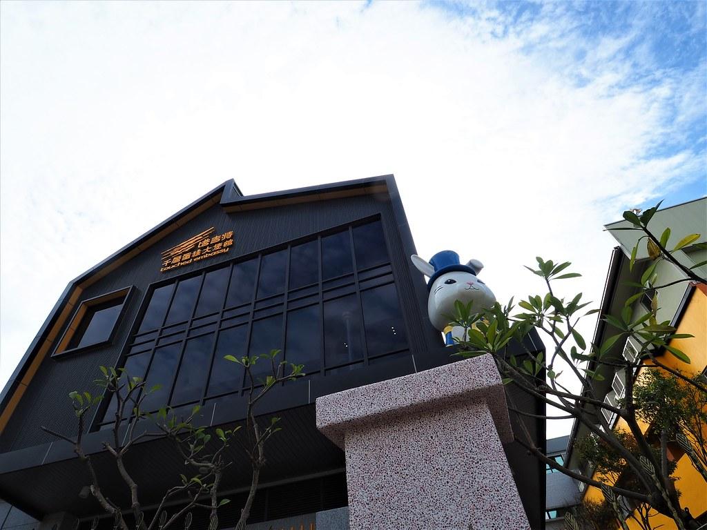 千層蛋糕大使館 (1)