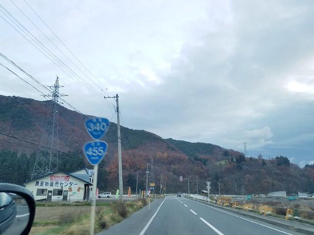 岩手県岩泉町でボランティア(援人 2018年 1116便)