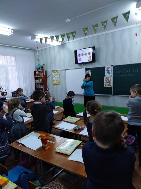 Уроки на запрошення вчителів ЗОШ №56