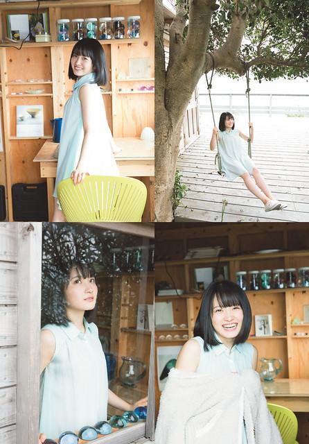 森戸知沙希09