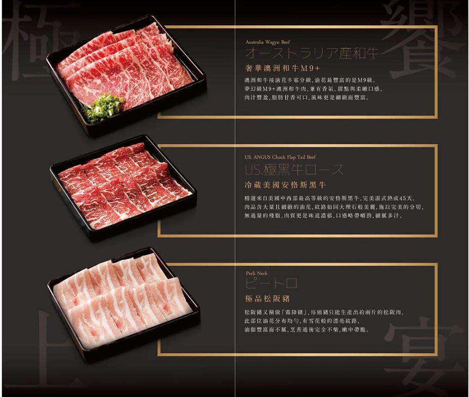 北澤壽喜燒Menu 菜單 價格05