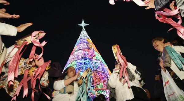 Navidad alegría Nervión