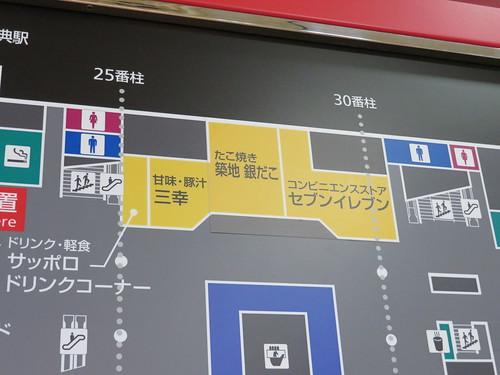 中山競馬場の地下1階にセブンイレブンと銀だこができている