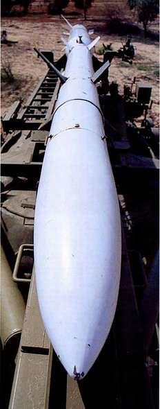 Kilshon-missile-bha-1