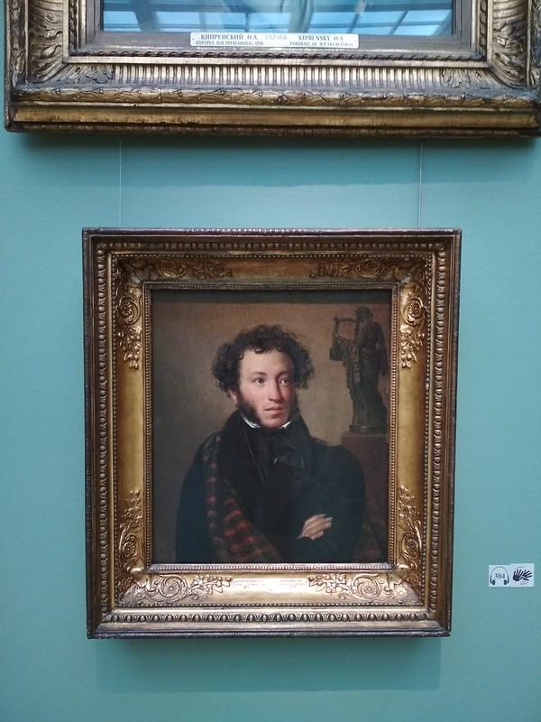 Москва - Третьяковская галерея - Портрет Пушкина