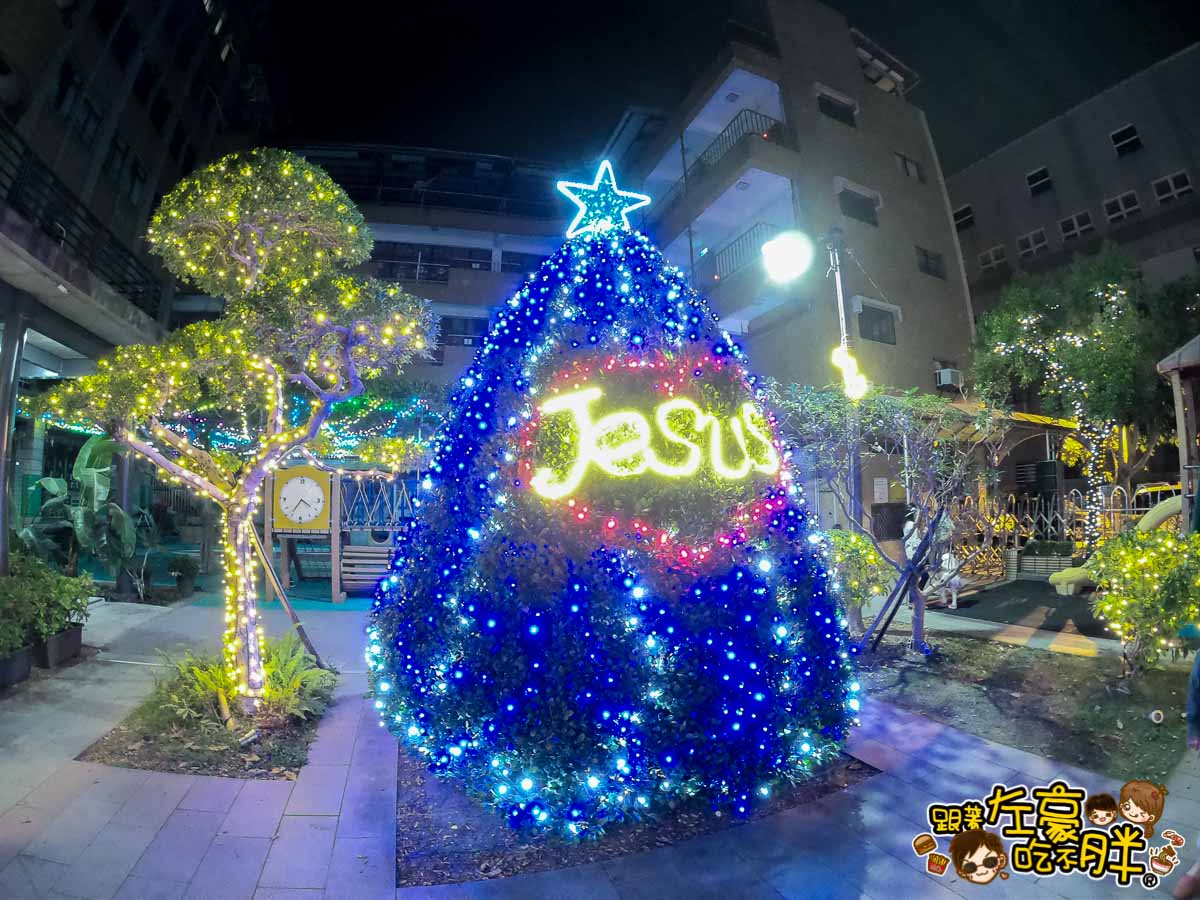 鹽埕教會聖誕節點燈-10