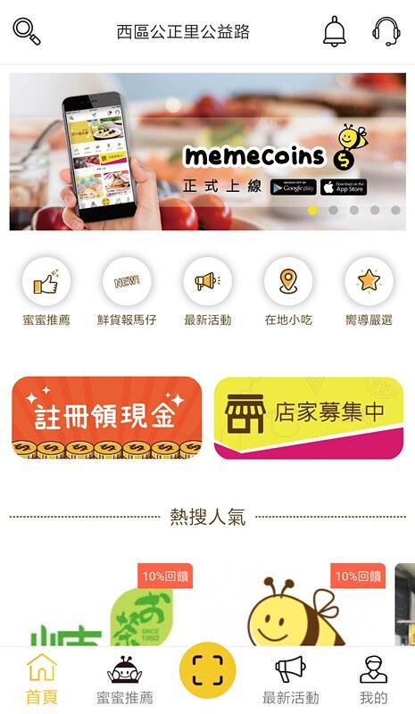Screenshot_2018-12-15-22-45-15-279_com.techrare.memecoins