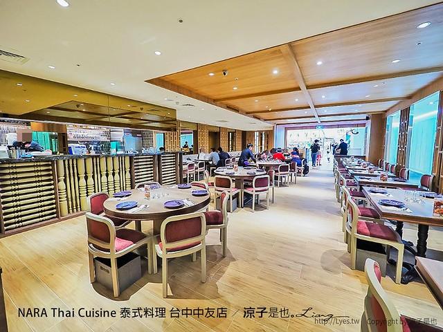 NARA Thai Cuisine 泰式料理 台中中友店 32