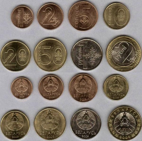 Bielorusko 1-2-5-10-20-50 Kopeks + 1-2 Rubles 2009