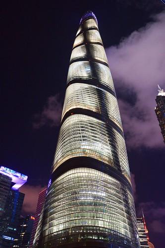 Shanghai - Shanghai Center