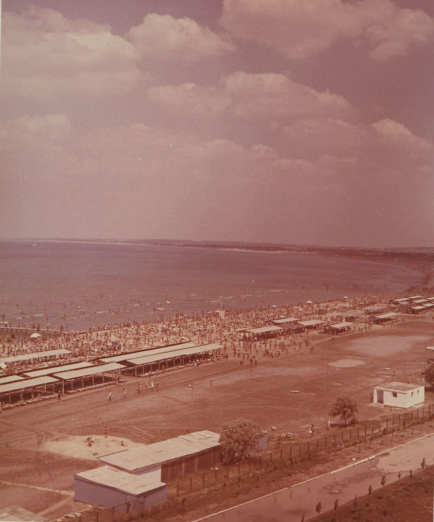 Краснодарский край. Курорт Анапа. Пляж