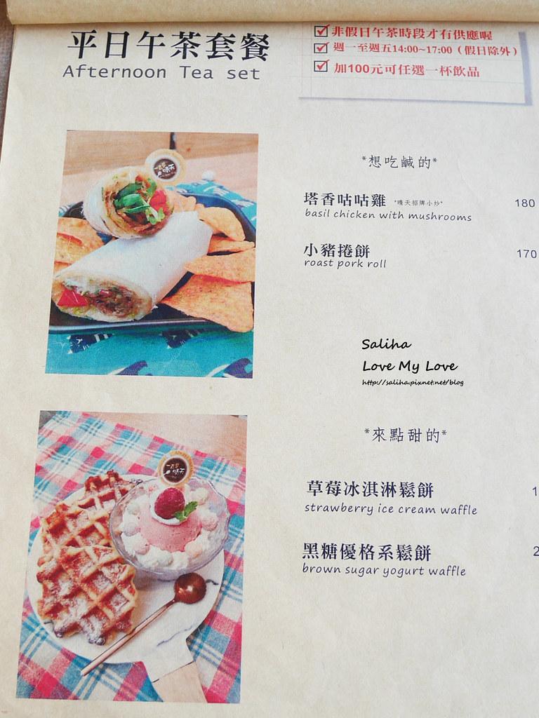 台北中山站咖啡廳下午茶推薦一直是晴天餐點平日午餐蛋糕菜單價位menu價錢訂位 (3)