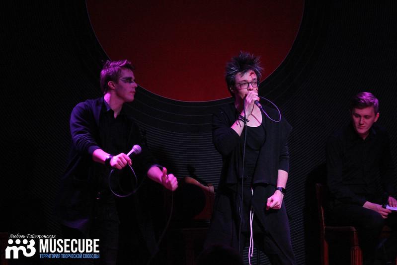 Karaoke_kamikadze-0052