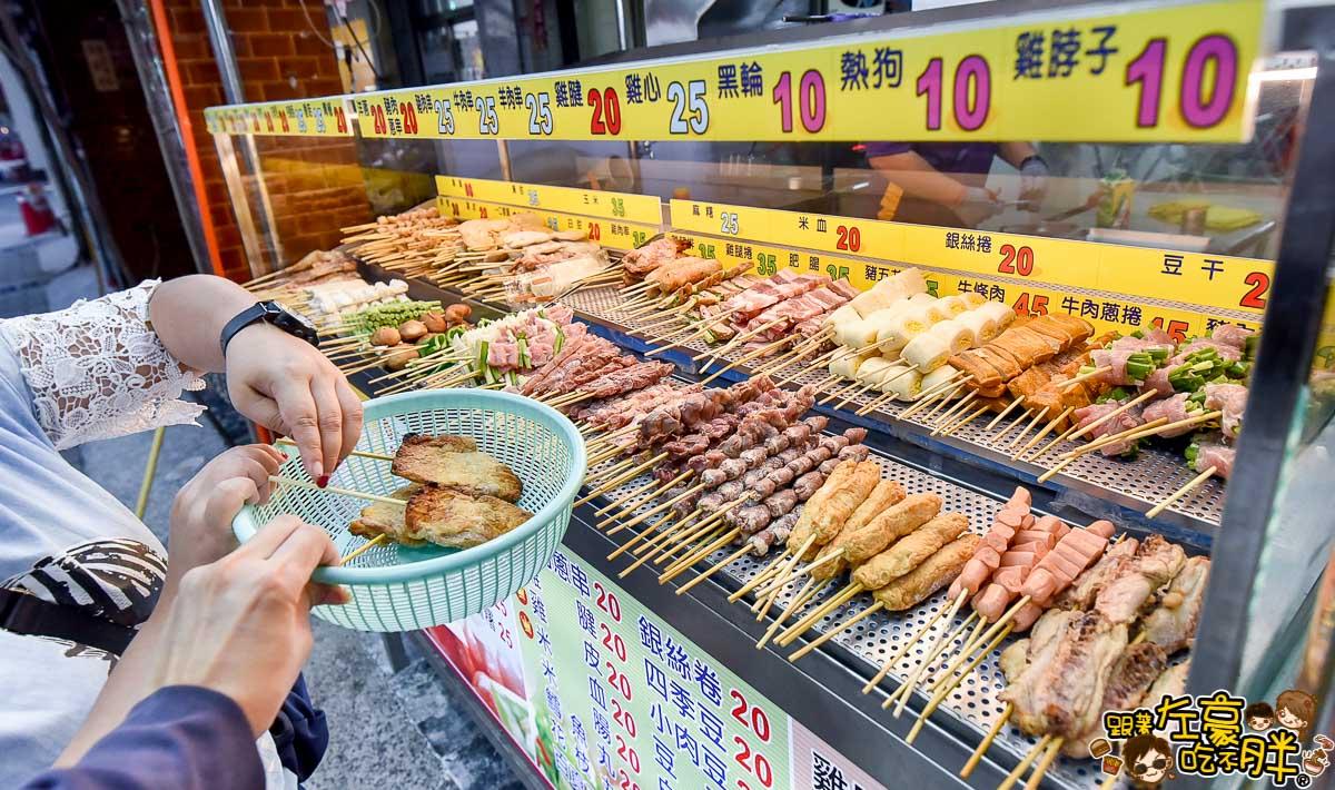 上榮新疆烤肉串左營店-16