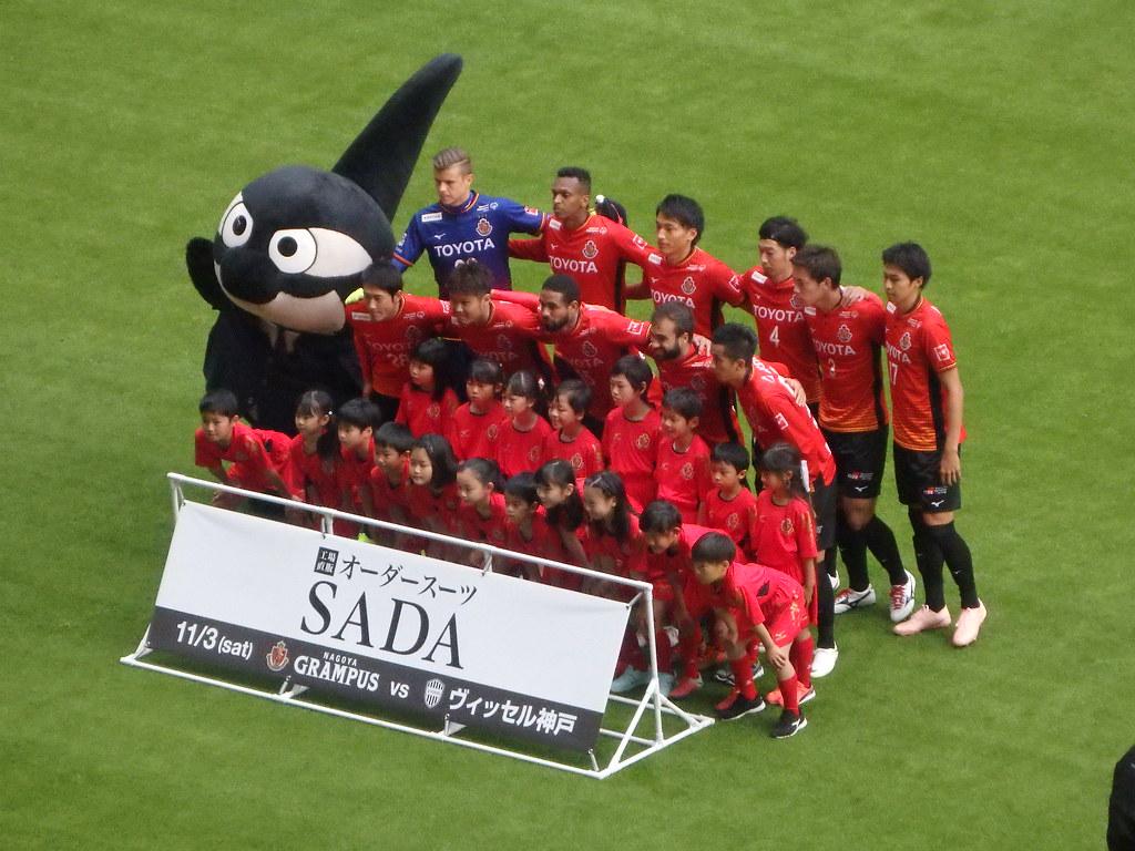 11.03 Nagoya vs Kobe