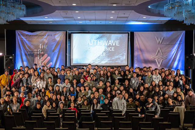2018 Youthwave Conference