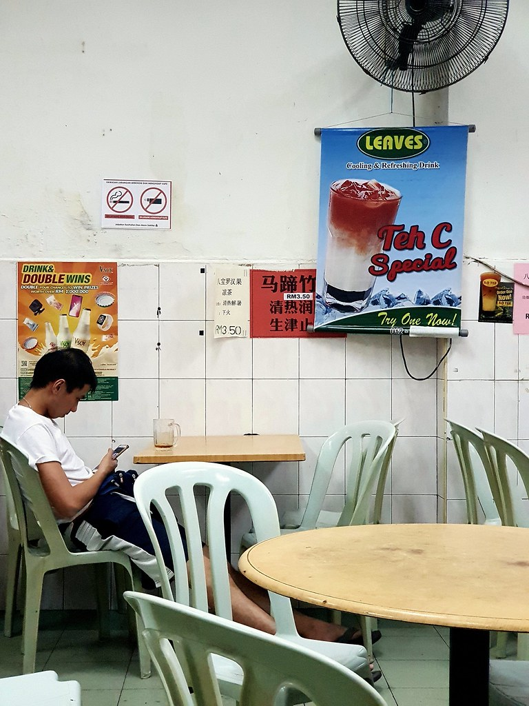 @ 成记云吞面 Seng Kee Wan Ton Mee at 丽丰茶餐室 Kedai Kopi Lai Foong in KL Jalan Tun H.S.Lee