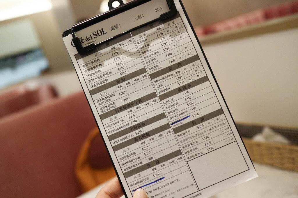 福岡人氣第一鬆餅Café del SOL (5)