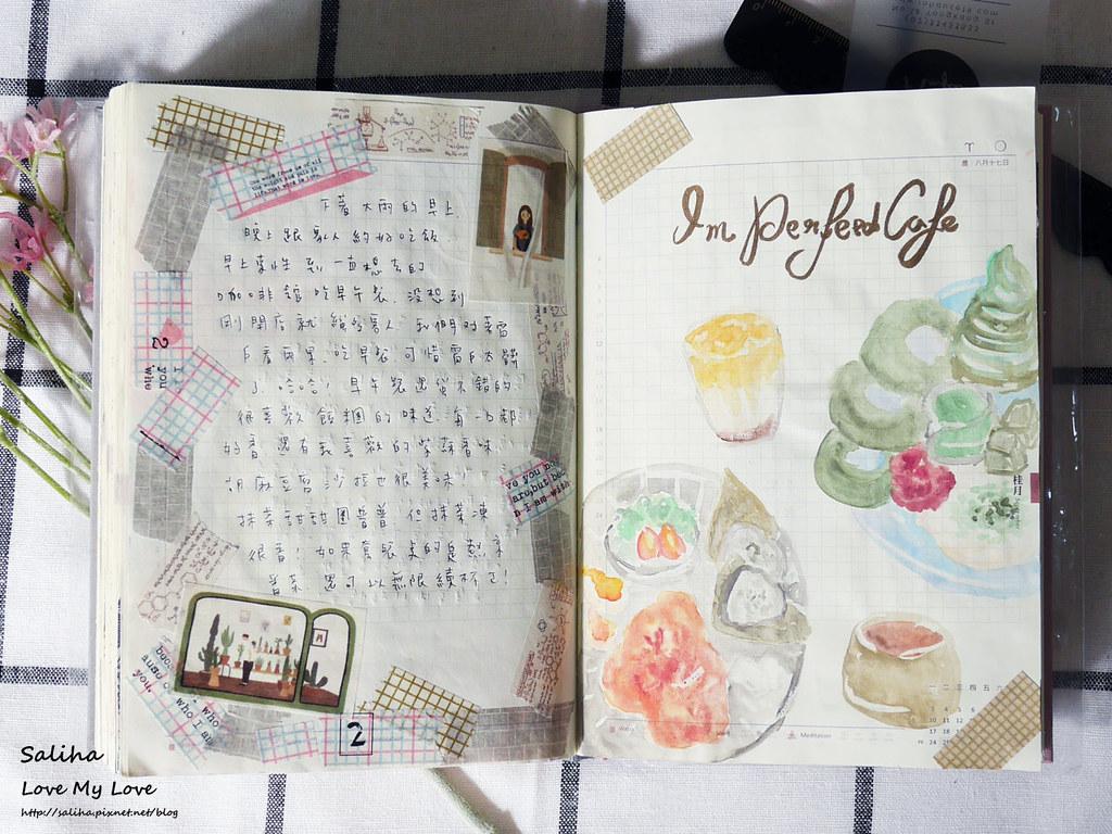手帳日記裝飾分享紙膠帶設計水彩遊記 (26)