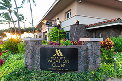 Marriott Poipu Beach Kauai Hawaii