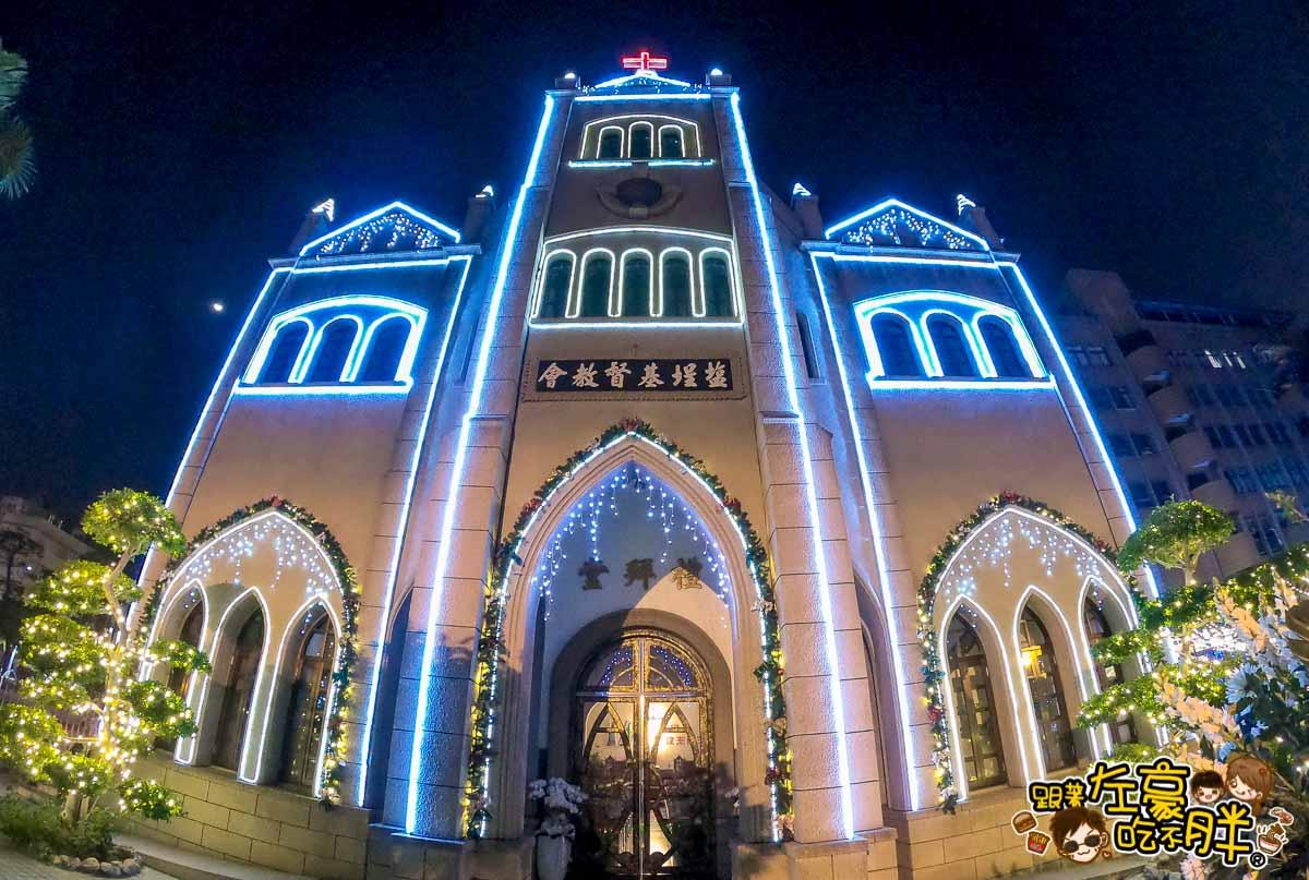 鹽埕教會聖誕節點燈-5