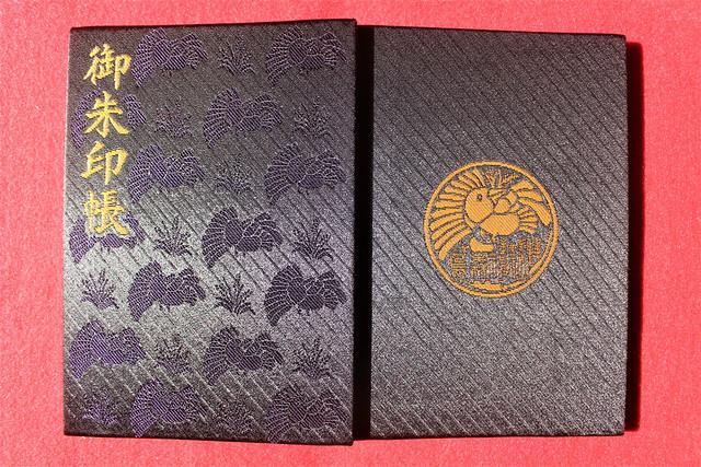 烏森神社のオリジナル御朱印帳