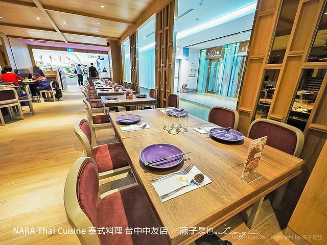 NARA Thai Cuisine 泰式料理 台中中友店 33